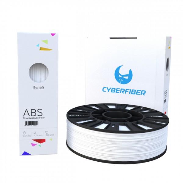 Фото нить для 3В-принтера ABS пластик CyberFiber, 1.75 мм, белый