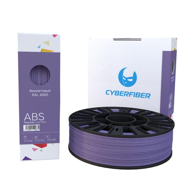 Фото нить для 3D-принтера ABS пластик CyberFiber, 1.75 мм, фиолетовый