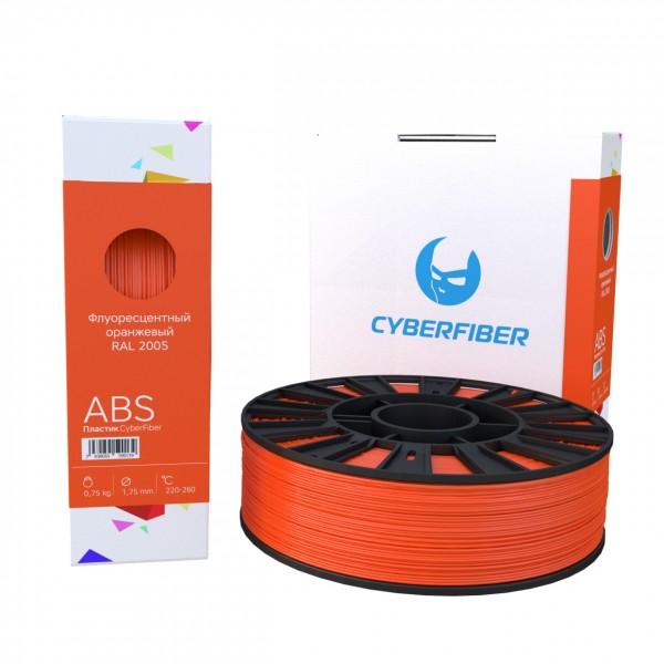 Фото нить для 3D-принтера ABS пластик CyberFiber, 1.75 мм, флуоресцентный оранжевый