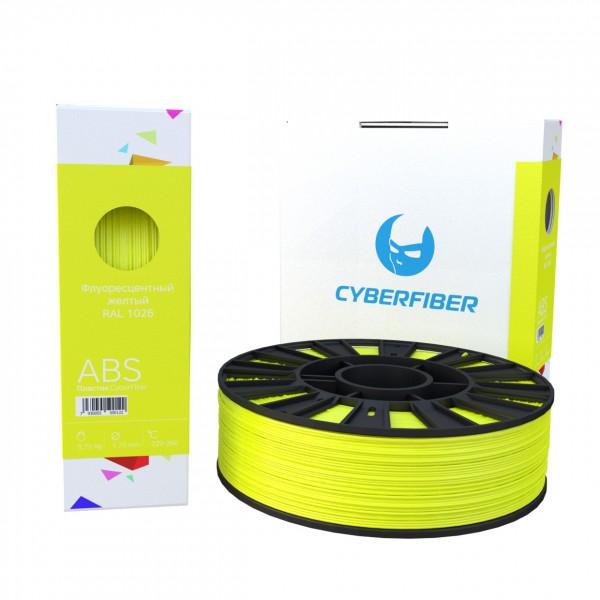 Фото нить для 3D-принтера ABS пластик CyberFiber, 1.75 мм, флуоресцентный желтый