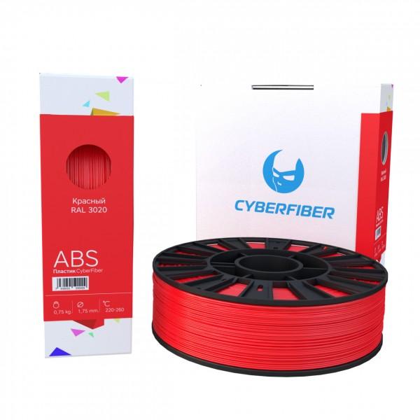 Фото нить для 3D-принтера ABS пластик CyberFiber, 1.75 мм, красный