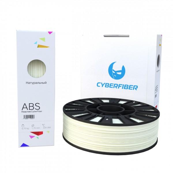 Фото нить для 3D-принтера ABS пластик CyberFiber, 1.75 мм, натуральный