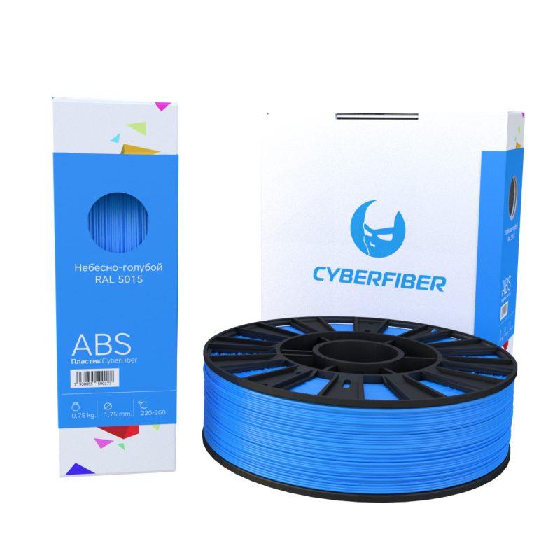 Фото нить для 3D-принтера ABS пластик CyberFiber, 1.75 мм, небесно-голубой