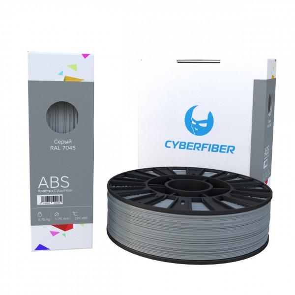 Фото нить для 3D-принтера ABS пластик CyberFiber, 1.75 мм, серый