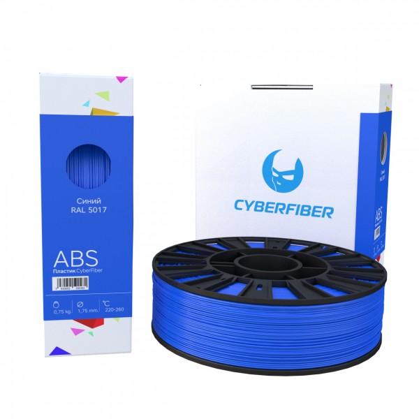 Фото нить для 3D-принтера ABS пластик CyberFiber, 1.75 мм, синий