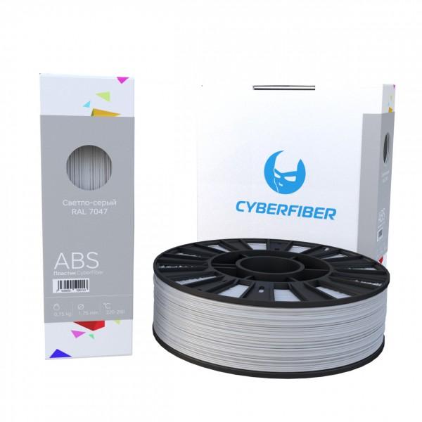 Фото нить для 3D-принтера ABS пластик CyberFiber, 1.75 мм, светло-серый