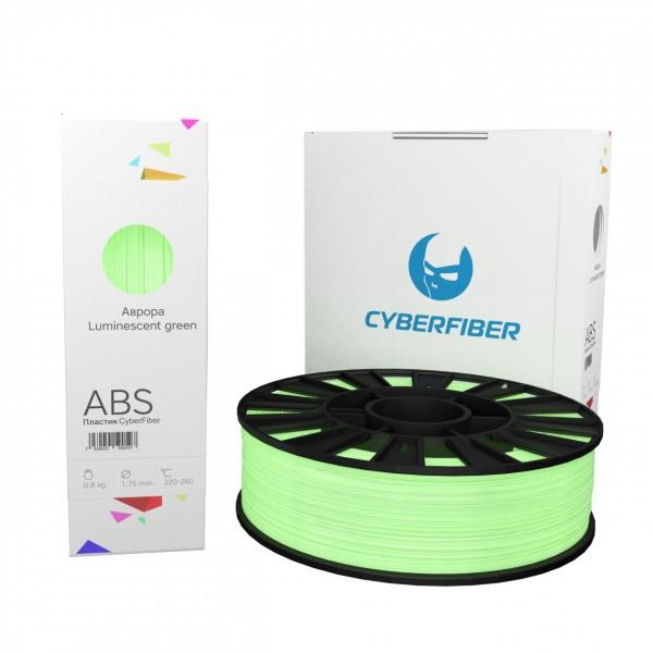 Фото нить для 3D-принтера ABS пластик CyberFiber, 1.75 мм, светящийся