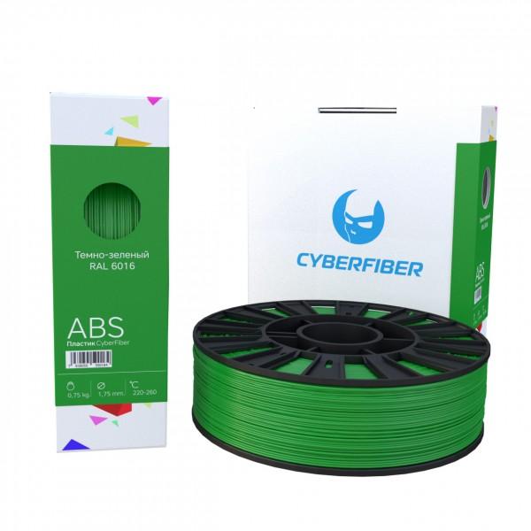 Фото нить для 3D-принтера ABS пластик CyberFiber, 1.75 мм, темно-зеленый