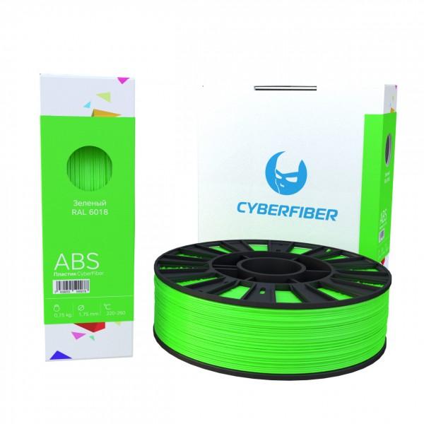 Фото нить для 3D-принтера ABS пластик CyberFiber, 1.75 мм, зеленый