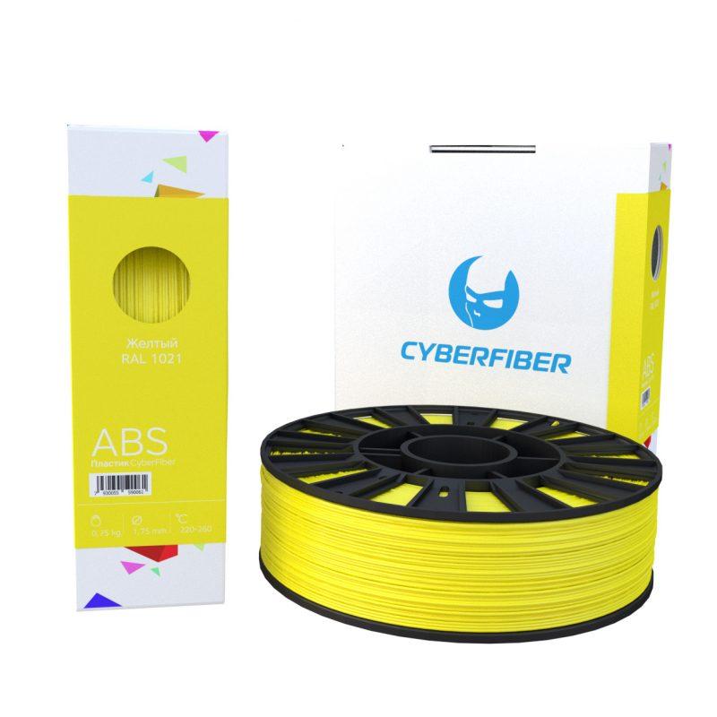 Фото нить для 3D-принтера ABS пластик CyberFiber, 1.75 мм, желтый