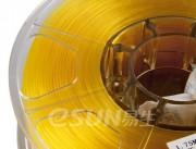 Нить для 3D-принтера eSUN 3D FILAMENT PLA Glass Lemon Yellow 3.00 мм