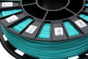 Нить для 3D-принтера PLA пластик REC 1.75 мм бирюзовый