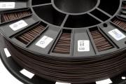 Нить для 3D-принтера PLA пластик REC 1.75 мм коричневый