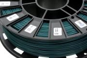 Нить для 3D-принтера PLA пластик REC 1.75 мм тёмно-зелёный