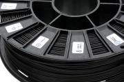 Нить для 3D-принтера PLA пластик REC 2.85 мм чёрный