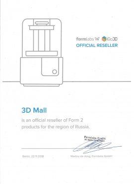Фото 3dmall сертификат Formlabs 1