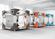 3D принтер BigRep One v3 5