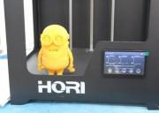 3D принтер Hori Gold (4)