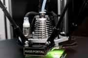 3D принтер Mass Portal Pharaoh ED 2