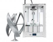 3D принтер Ultimaker 2 Extended+ (1)