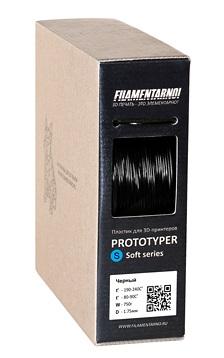 Фото нить для 3D-принтера PROTOTYPER S-SOFT (СПЛОШНОЙ) 1.75 мм Чёрный
