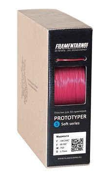 Фото нить для 3D-принтера PROTOTYPER S-SOFT (СПЛОШНОЙ) 1.75 мм Маджента