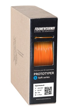 Фото нить для 3D-принтера PROTOTYPER S-SOFT (СПЛОШНОЙ) 1.75 мм Оранжевый