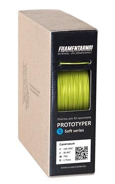 Фото нить для 3D-принтера PROTOTYPER S-SOFT (СПЛОШНОЙ) 1.75 мм Салатовый