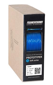 Фото нить для 3D-принтера PROTOTYPER S-SOFT (СПЛОШНОЙ) 1.75 мм Синий