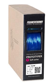 Фото нить для 3D-принтера PROTOTYPER T-SOFT (ПРОЗРАЧНЫЙ) 1.75 мм Синий