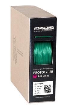 Фото нить для 3D-принтера PROTOTYPER T-SOFT (ПРОЗРАЧНЫЙ) 1.75 мм Аквамарин