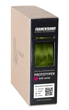 Фото нить для 3D-принтера PROTOTYPER T-SOFT (ПРОЗРАЧНЫЙ) 1.75 мм Бутылочно-оливковый