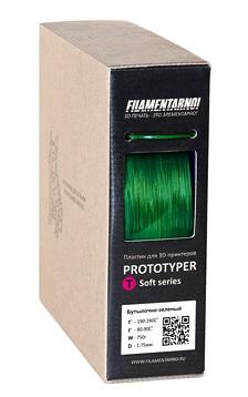 Фото нить для 3D-принтера PROTOTYPER T-SOFT (ПРОЗРАЧНЫЙ) 1.75 мм Бутылочно-зеленый