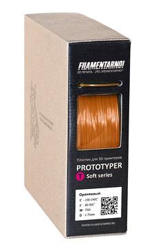 Фото нить для 3D-принтера PROTOTYPER T-SOFT (ПРОЗРАЧНЫЙ) 1.75 мм Оранжевый