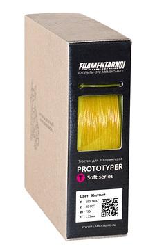 Фото нить для 3D-принтера PROTOTYPER T-SOFT (ПРОЗРАЧНЫЙ) 1.75 мм Жёлтый