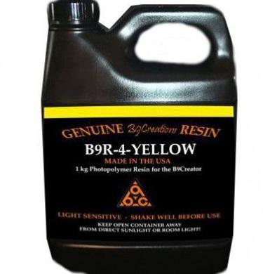 Фото Пигментированной смолы B9R-4-Yellow Resin