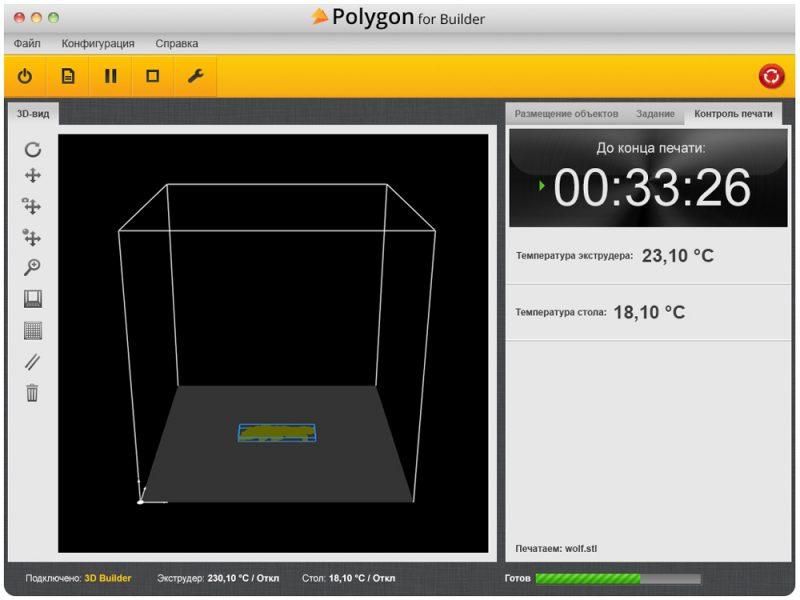 Фото ПО PICASO 3D Polygon 1