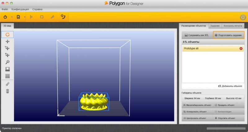 Фото ПО PICASO 3D Polygon 3