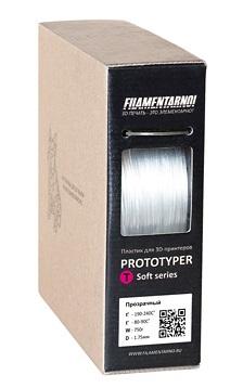 Фото нить для 3D-принтера PROTOTYPER T-SOFT (ПРОЗРАЧНЫЙ) 1.75 мм Прозрачный