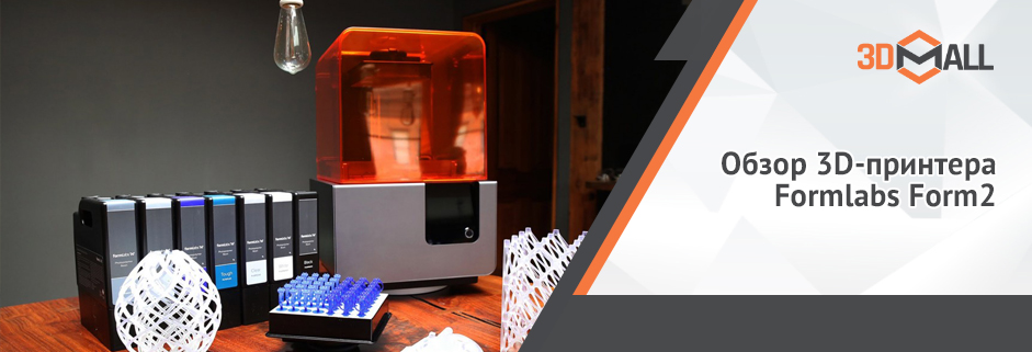 Баннер Обзор 3D-принтера Formlabs Form2 1
