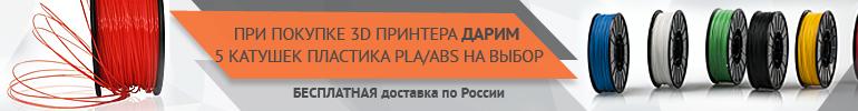 banner-5-katushek