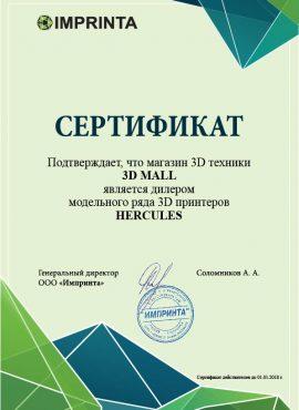 Фото Сертификат Imprinta