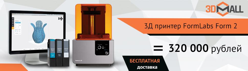 фото 3д принтер hercules