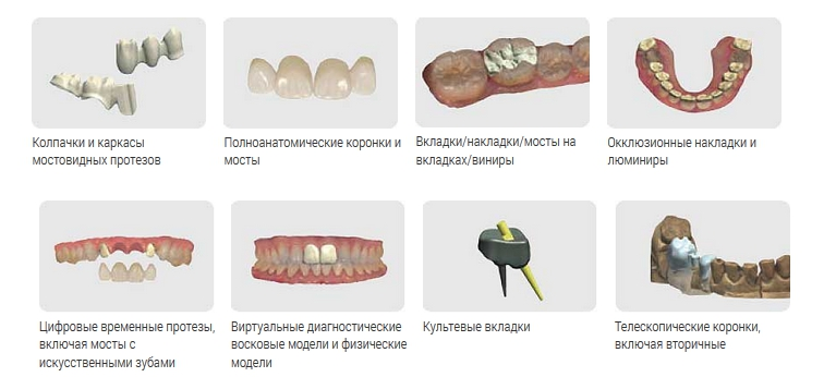 Фото ПО для стоматологии Dental System Full Contour 1 рабочее место_2
