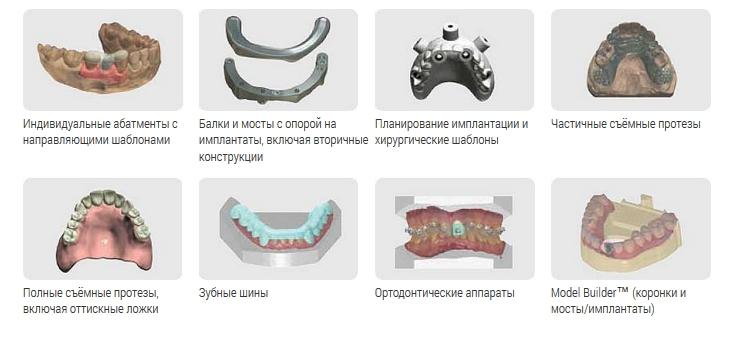Фото ПО для стоматологии Dental System Full Contour 1 рабочее место_3