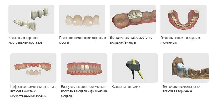 Фото ПО для стоматологии Dental System Full Contour 2 рабочее место_2