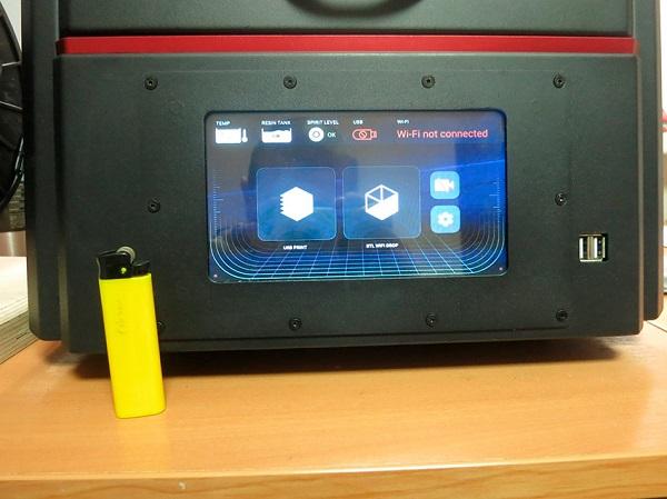 obzor-3d-printera-wanhao-duplicator-8-3dmall-22