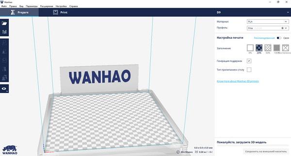 obzor-3d-printera-wanhao-duplicator-9-6