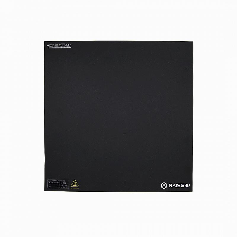 Фото защитной наклейки для 3D принтера Pro2/ Pro2 Plus