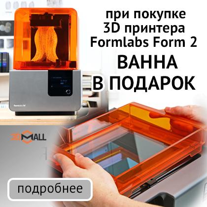 Баннер Ванна в подарок при покупке принтера Formlabs моб